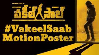 Vakeel Saab Motion Poster - Pawan Kalyan Birthday Special | Sriram Venu | Thaman S