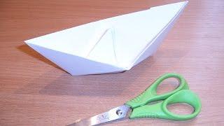 Видео бумажный кораблик, как сделать бумажный кораблик(Видео бумажный кораблик, как сделать бумажный кораблик из листа А4. Кораблик из бумаги сделать своими рукам..., 2016-05-19T10:24:51.000Z)