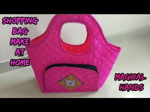shopping bag make at home/shopping bag cutting and sewing/how to make shopping bag/Hindi/