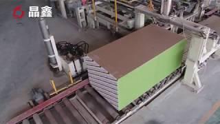 gypsum board making machine,plaster board production line