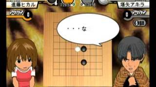 Repeat youtube video GC ヒカルの碁3 ☆ オープニング&ペア碁対局 ☆