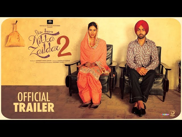 Nikka Zaildar 2 (Official Trailer) Ammy Virk | Sonam Bajwa | Wamiqa Gabbi | Releasing on 22 Sep 2017