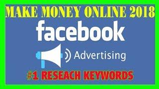 Fb ads profit maximizer ...