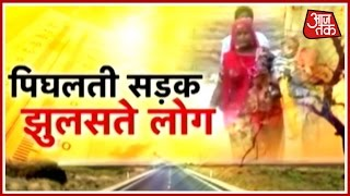 Extreme Heat Melting Roads In Gujarat