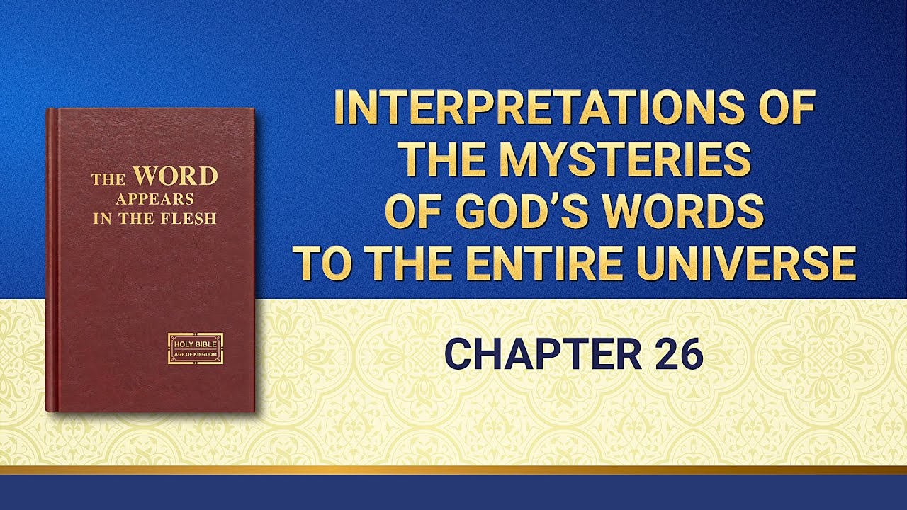 "Word of God | ""Interpretations of the Mysteries of God's Words to the Entire Universe: Chapter 26"""