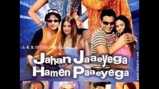 Jahan jaayega humein paayega -2007-Govinda-mukesh rishi-kader khan