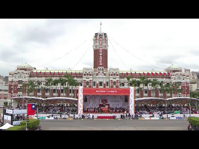 慶祝中華民国109年双十国慶節