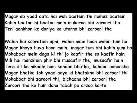 Zaroori Tha - Rahat Fateh Ali Khan.