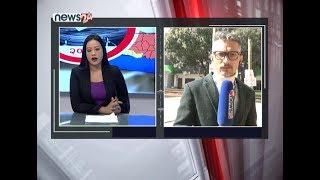 उपनिर्वाचन मतदान विशेष ( LIVE POKHARA ) Part 5 - NEWS24 TV