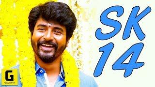 Sivakarthikeyan's SK 14 Gets Bollywood Sensation | A R Rahman | Rakul Preet | Yogi Babu