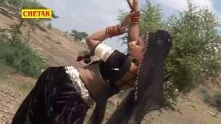 Dungar Chad Chad Dekhu Re Kaluda    डूंगर चढ चढ देखू रे कलुडा    Rajasthani Hit 2015