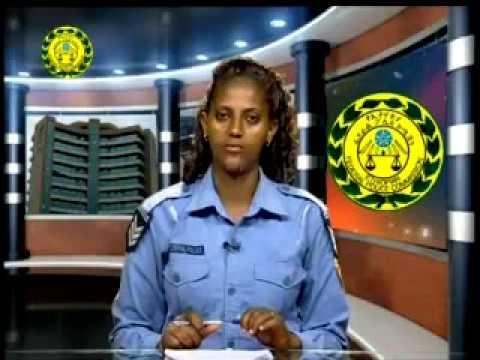 Police Program 11 10 2009 E C