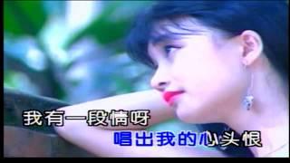 韓寶儀 我有一段情 【KARAOKE】Han Bao Yi 國語原聲天籟之音甜歌皇后80年代百萬暢銷經典國語懷舊金曲新馬歌后華語老歌精選流行好歌甜美柔情