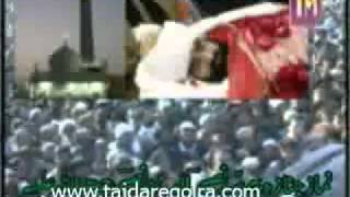 Pir Naseer ud din Naseer golra sharif funeral video flv   YouTube