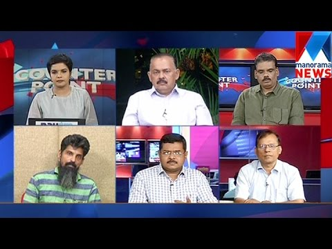 Is this Posco act danger - Counter Point | Manorama News