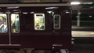 阪急7000系 7019F 宝塚記念HM 特急 新開地行き 西宮北口発車