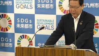 令和元年5月29日市長定例記者会見(リンク先ページで動画を再生します。)