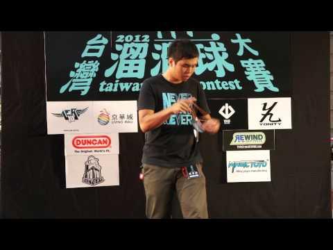 Taiwan Yo-Yo Contest 2012 1A Prelim 盧彥霖