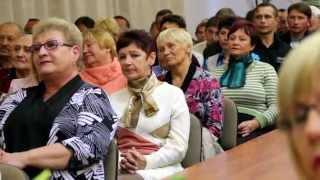 50 лет  ЛЖД пансионат Крымская весна.