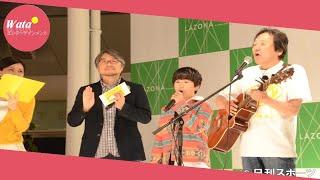 鈴木福(13)が2日、ラゾーナ川崎で行われた「カレーライスオールス...