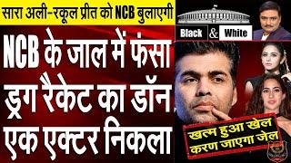NCB To Probe Karan Johar And Friends   Dr. Manish Kumar   Black And White   Capital TV