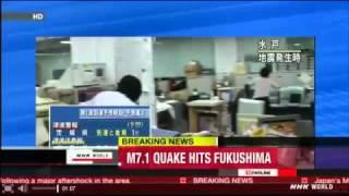 Japan again rocked the earthquake, tsunami hazard canceled- NewsRenovator