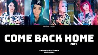 2NE1 (투애니원) - COME BACK HOME [Colour Coded Lyrics Han/Rom/En…