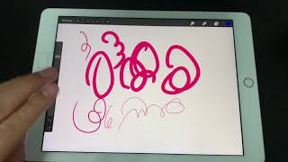 PROCREATE   Học vẽ cơ bản sử dụng phần mềm vẽ Procreate trên Ipad ( part 1)