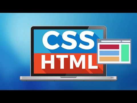 CSS - Erklärung Und Einbindung In HTML-Datei