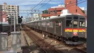 東急大井町線8500系 8638F 溝の口駅到着