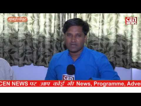 Special Interview Vallabh Jhaveri With CEN NEWS