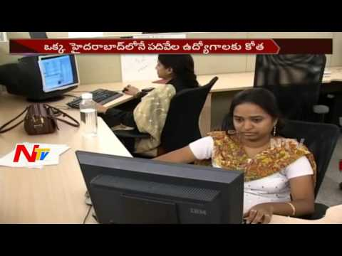 Bad News for Software Employees || Lay Off Threat in Software Sector || Hyderabad || NTV