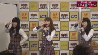 アイドルDAY 出演者 「目黒川女学館」 Twitter https://twitter.com/meg...