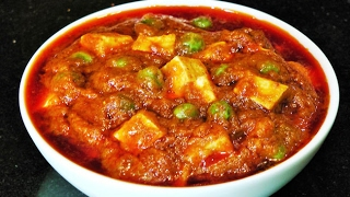 मटार पनीर   Restaurant Style Matar Paneer Recipe   madhurasreipe   हलवाई जैसी मटर पनीर घर पर बनायें