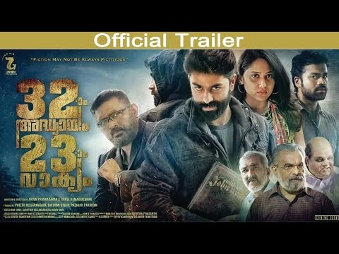 32am Adhyayam 23am Vakyam Official Trailer