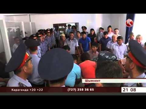 В Шымкенте суд над грабителями Народного банка закончился скандалом | Новости | КТК