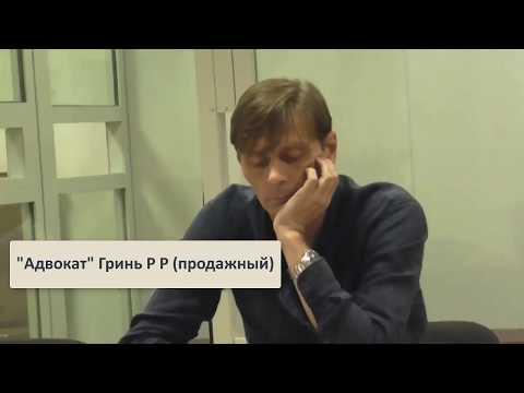 РеПРЕССии и судебный беспредел! Путинские судьи осудили невиновного Бохонова. Сфабрикованное дело 💥