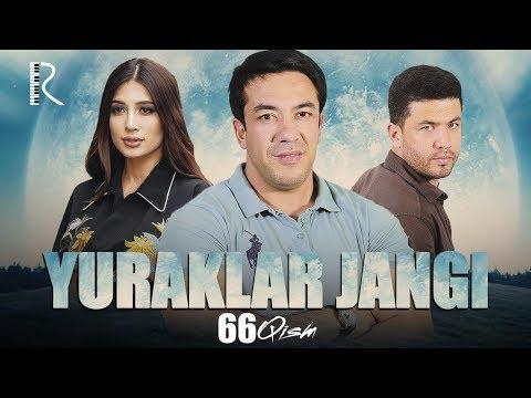 Yuraklar Jangi (o'zbek Serial) | Юраклар жанги (узбек сериал) 66-qism #UydaQoling