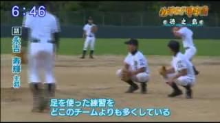 徳之島高校野球部 『目指せ甲子園‼︎』