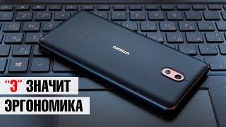 Nokia 3.1 - размер имеет значение! НЕ обзор Nokia 3 2018 - годный бюджетник?