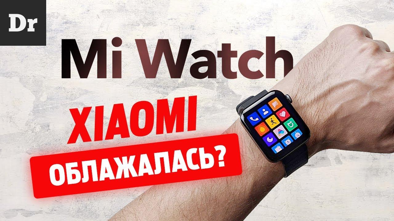 ОБЗОР Xiaomi Mi Watch VS Apple Watch