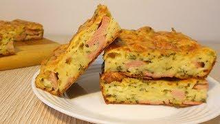 Пирог с сыром и сосисками. Попробуйте.Вкусно!