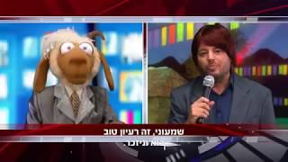ארטיום קבנצקי - חדשות בזמן  סוכות ושמחת תורה