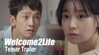 「Welcome 2 Life」予告映像…