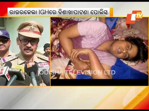 Afternoon Round Up 13 Jan 2018 | Latest News Update Odisha - OTV