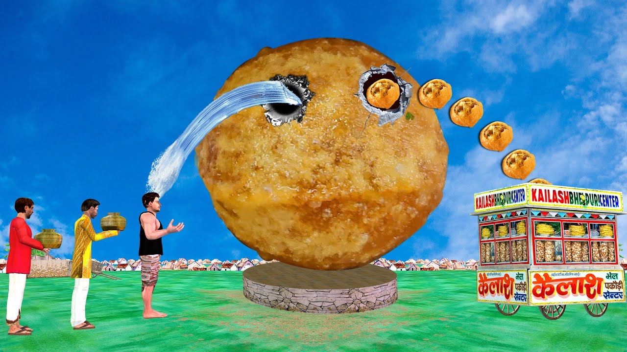 विशाल पानी पूरी   GIANT Pani Puri Hindi Comedy Video हिदी कहानिय Hindi Kahaniya Funny Comedy Stories