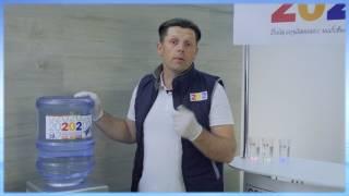видео Как правильно эксплуатировать кулер для воды?