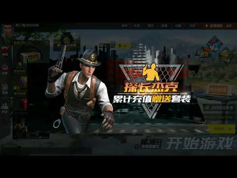 rules of survival best gun to use
