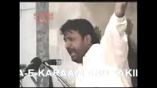 vuclip Majalis Zakir Saqlain Abbas Ghaloo Shahadat Bibi Sakina a.s P5