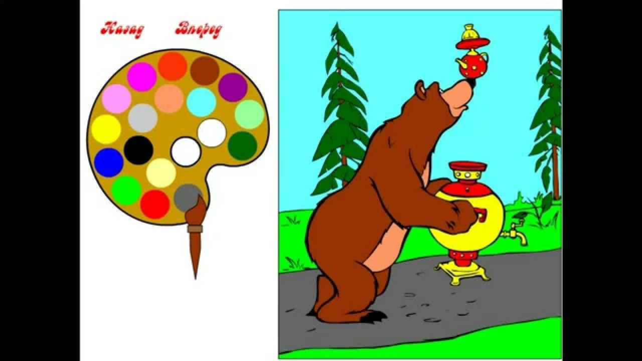 Masha I Medved Coloring. Маша и Медведь раскраска
